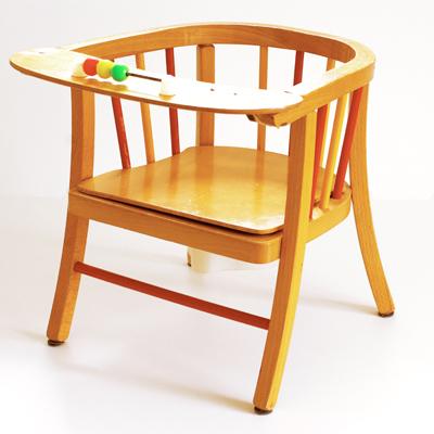 chaise pot enfant. Black Bedroom Furniture Sets. Home Design Ideas